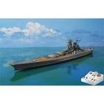 1/700 戦艦大和 技MIX 地上航行模型シリーズ
