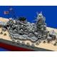 タミヤ プラモデル 1/350 日本海軍 戦艦 大和 プレミアム - 縮小画像5
