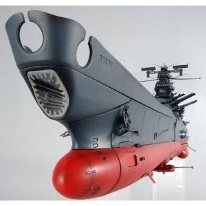 バンダイ プラモデル 1/350 宇宙戦艦ヤマト - 拡大画像
