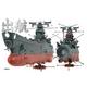 バンダイ プラモデル 1/350 宇宙戦艦ヤマト - 縮小画像2