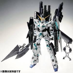 バンダイ MG 1/100 RX-0 フルアーマーユニコーンガンダムVer.Ka プラモデル - 拡大画像