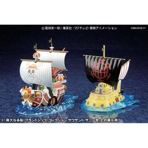 ワンピース グランドシップコレクション サニー号とトラファルガー・ローの潜水艦セット【2個セット】 - 拡大画像