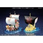 ワンピース グランドシップコレクション サニー号とトラファルガー・ローの潜水艦セット【2個セット】