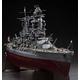 プラモデルセット 1/350 日本海軍戦艦 長門 レイテ沖海戦 - 縮小画像2