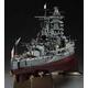 プラモデルセット 1/350 日本海軍戦艦 長門 レイテ沖海戦 - 縮小画像3