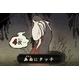 スマートフォン連動ボードゲーム 「絶叫!おばけ屋敷ゲーム」 バンダイ - 縮小画像6