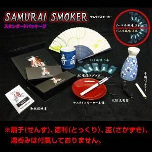 電子タバコ「サムライスモーカー」本体セット スタンダードパッケージ 通販、販売