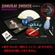 電子タバコ サムライスモーカー スタンダードパッケージ 写真2