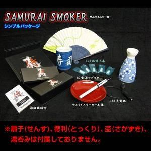 電子タバコ「サムライスモーカー」本体セット シンプルパッケージ 通販、販売