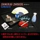 電子タバコ サムライスモーカー シンプルパッケージ 写真2