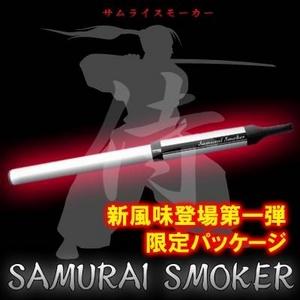電子タバコ サムライスモーカー 新風味登場第一弾限定パッケージ - 拡大画像