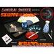 電子タバコ サムライスモーカー スペシャルフルセット(ソーラーチャージャーVer) - 縮小画像2