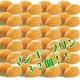 完熟マンゴー果肉をタップリ♪マンゴープリン32個 - 縮小画像2