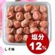 【訳あり】梅の王様☆最高級「紀州南高梅」しそ味2kg 写真3