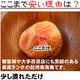 【訳あり大特価!!】梅の王様☆最高級「紀州南高梅」しそ味4kg 写真4