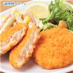 豪華☆紅ずわい蟹IN コロッケ 40個セット