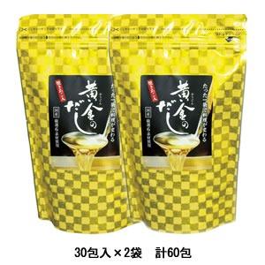たった一袋で料理が変わる【黄金のだし】30包入×2袋 (粉末) - 拡大画像