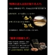 たった一袋で料理が変わる【黄金のだし】30×2袋 - 縮小画像4