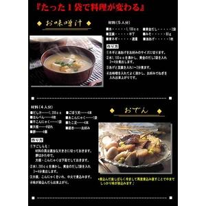 たった一袋で料理が変わる【黄金のだし】30包入×2袋 (粉末)