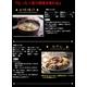 たった一袋で料理が変わる【黄金のだし】30×2袋 - 縮小画像5