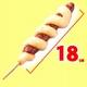 ポーク餅 10本セット - 縮小画像2