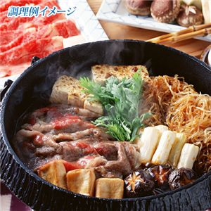 国産 黒毛和牛 すきやき・しゃぶしゃぶ  1kg (各500g)