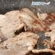 国産 黒毛和牛 焼肉 3kg 写真2