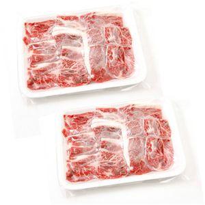 国産 黒毛和牛 焼肉 1kg  画像2