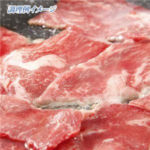 国産 黒毛和牛 焼肉 1kg  画像4
