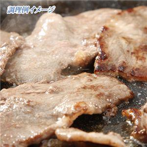 国産 黒毛和牛 焼肉 1kg  画像5