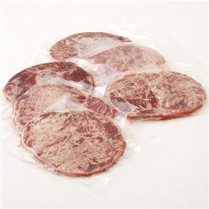 国産牛 ロースステーキ6枚セット画像2