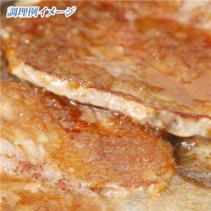 国産牛 ロースステーキ6枚セット画像4