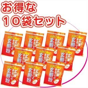 【10袋セット】岩手の玄米使用『玄米まるごと玄煎粉』 - 拡大画像