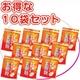 【10袋セット】岩手の玄米使用『玄米まるごと玄煎粉』 - 縮小画像2