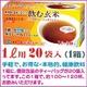ノンカロリー・ノンカフェイン・無添加 玄米100%『玄米まるごと茶』 - 縮小画像2