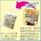ノンカロリー・ノンカフェイン・無添加 玄米100%『玄米まるごと茶』 - 縮小画像3