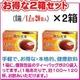 【2箱セット】ノンカロリー・ノンカフェイン・玄米100%『玄米まるごと茶』・クールもホットもOK 写真1