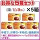 <i><strong>【5箱セット】ノンカロリー・ノンカフェイン・玄米100%『玄米まるごと茶』</strong></i>