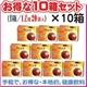 【10箱セット】ノンカロリー・ノンカフェイン・玄米100%『玄米まるごと茶』・クールもホットもOK - 縮小画像1