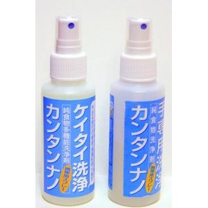 大豆パワーの除菌、消臭剤! カンタンナノ  携帯用スプレー 5本セット