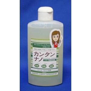 カンタンナノ 純植物性洗浄剤 家庭用 200ml  2本セット