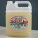 カンタンナノ 純植物性洗浄剤 原液タイプ 業務用4.5L 写真1