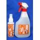 ペット消臭カンタンナノ   純植物性消臭剤 500ml   5本セット 写真3