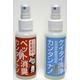 ペット消臭カンタンナノ   純植物性消臭剤 500ml   5本セット 写真4