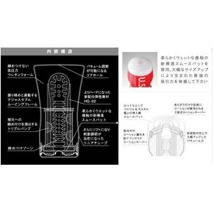 黒TENGA(テンガ) ディープスロート・カップ DEEPな吸いつきと、HARDな締めつけ。