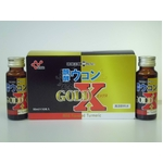 醗酵ウコン ドリンクゴールドX (50ml) 【10本入り】 しじみエキス配合