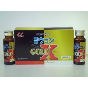 醗酵ウコン ドリンクゴールドX(50ml) しじみエキス配合 【50本入り】 - 拡大画像