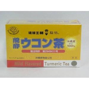 醗酵ウコン茶 【27袋入り】 - 拡大画像