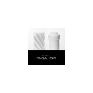 TENGA(テンガ) 3D  待望の新商品登場! スパイラル