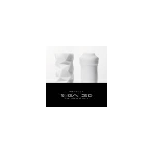 TENGA(テンガ) 3D  待望の新商品登場! ポリーゴン